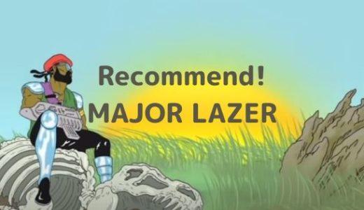 Major Lazer(メジャー・レイザー)はレゲエ・EDM好きにおすすめ!人気曲18選をご紹介
